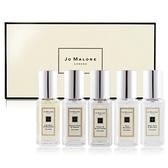 Jo Malone熱銷款香水禮盒新版(9mlX5)青檸羅勒+小蒼蘭+牡丹+藍風鈴+鼠尾草 航空版