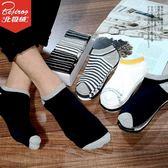 北極絨襪子男短襪男士船襪男吸汗短筒棉襪夏季薄款低幫淺口隱形襪 一次元