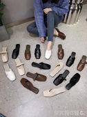 包頭拖鞋復古方頭平底拖鞋奶奶鞋單鞋包頭半拖穆勒鞋涼拖女 【全網最低價】