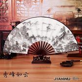 折扇 中國風男式扇子折扇古風古典雕刻竹扇
