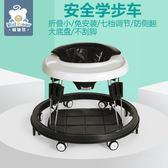 多功能防側翻6/7-18個月手推可坐寶寶滑行車