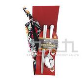 王樣日式牡丹花餐具組19cm