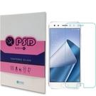 【默肯國際】PSD ASUS ZenFone4 Pro ZS551KL 非滿版 9H 疏油 疏水 抗刮 鋼化玻璃螢幕保貼 鋼化膜