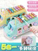 玩具 音樂天才家 兒童玩具繞珠串珠積木 益智玩具 1-2-3周歲早教 健身玩具
