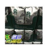 [COSCO代購] W608462 STARBUCKS 派克市場咖啡豆 1.13公斤 (2入裝)