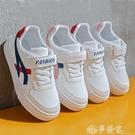 男童運動鞋 兒童運動鞋2020春秋夏季女童板鞋男童鞋軟底防滑中大童小白鞋子潮 夢藝