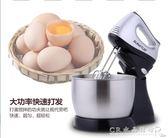 大功率打蛋器電動家用小型臺式自動打蛋機奶蓋攪拌奶油打發器 水晶鞋坊YXS