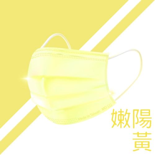 蜜橙橘口罩 紫/橘/粉/黃/綠/藍 口罩 台灣製造 翔榮口罩 雙鋼印 醫療口罩 MIT 成人口罩( 現貨供應)