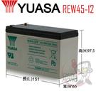 【CSP】YUASA湯淺 REW45-12 電動車 哪裡賣兒童電動玩具車配件
