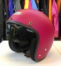 ZEUS 瑞獅安全帽,ZS-388,zs388,素色/消光桃紅