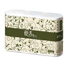 【奇奇文具】優活Livi T216L2 270張 小捲筒衛生紙(1箱60捲)