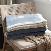 冬季毛毯被子加厚珊瑚絨雙層法蘭絨保暖冬用毯子宿舍床單人午睡毯