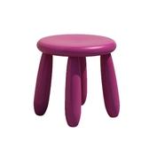 兒童椅 小圓凳子兒童凳塑料兒童椅子寶寶小板凳【快速出貨】