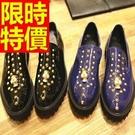 休閒皮鞋精美透氣-率性鉚釘耐穿典雅樂福男鞋子2色59p27【巴黎精品】