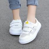 兒童小白鞋 女童網面運動鞋兒童鞋男童透氣網鞋正韓板鞋小白鞋潮-Ballet朵朵