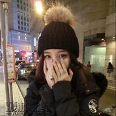 帽子女冬季韓版學生仿狐貍毛球毛線帽秋冬天套頭帽加厚可愛針織帽【叢林之家】