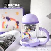 貓爪杯杯具熊雙層玻璃杯水杯少女辦公室帶把可愛便攜過濾花茶杯杯子 時尚潮流
