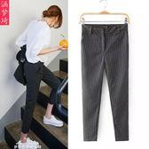 新款韓版豎條紋哈倫褲女九分褲修身顯瘦職業裝西褲小腳褲「夢娜麗莎精品館」