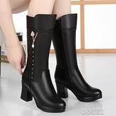 長靴雪地意爾康冬季真皮羊毛媽媽中筒高筒靴子高跟女士加絨棉鞋中長 快速出貨