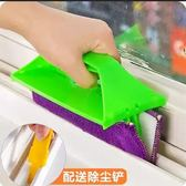 擦玻璃器保潔用品清潔刷雙面擦清高樓擦窗神器潔工具雙層【步行者戶外生活館】
