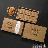 中秋月餅包裝盒牛皮紙6粒8粒高檔手提蛋黃酥禮盒定制禮品 魔方數碼館