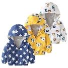 韓版卡通兒童風衣潮連帽防風衣開衫2018秋裝新款童裝男童外套