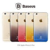 BASEUS 倍思 Apple iPhone 6 / 6S Plus 色界保護殼 漸層背殼 硬殼