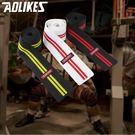 【狐狸跑跑】AOLIKES 纏繞式深蹲護膝 200cm超長加壓捆帶 可調式護膝 A-7166