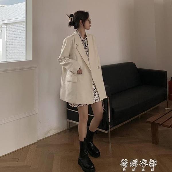 西裝外套早秋炸街西裝外套女2020年新款韓版寬鬆休閒氣質白色小西服薄款潮 交換禮物