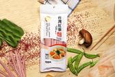 (信豐)台灣紅藜寬麵