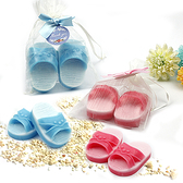 幸福婚禮小物❤藍白拖手工香皂❤創意禮物推薦/二次進場/探房禮/伴娘禮/伴郎禮