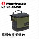 Manfrotto 曼富圖 Street MB MS-SB-IGR 單肩側背相機包 相機包 公司貨 ★24期0利率★ 薪創