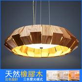 優惠兩天-原木創意簡約日式LED拾木圓形北歐客廳書房燈具異形飛碟單頭吊燈【好康九折促銷】