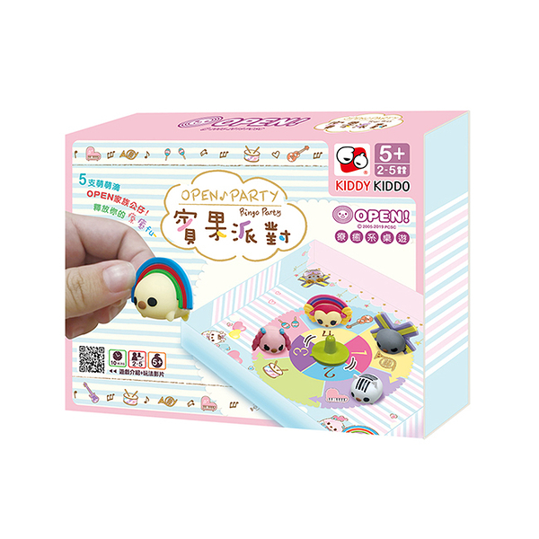 【Kiddy Kiddo】OPEN!賓果派對 親子桌遊 GT0044500