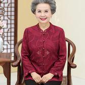 【雙12】全館大促中式婚禮奶奶秋裝長袖襯衫70歲80婆婆裝婚宴高貴衣服老年人女開衫