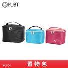 《 Accessories 》PUBT PLT-24 置物包 寵物包配件 小置物包 寵物置物包 外出置物包 寵物