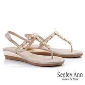 Keeley Ann極簡魅力 MIT浪漫女神水鑽楔型夾腳涼鞋(淺金色)
