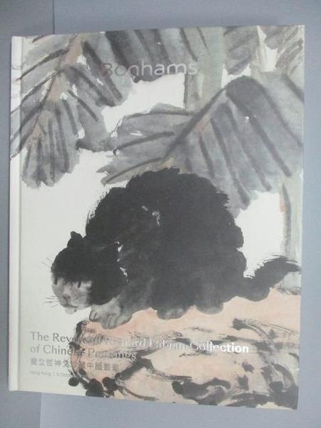 【書寶二手書T8/收藏_PEV】Bonhams_The Reverend Richard…Paintings_2019/