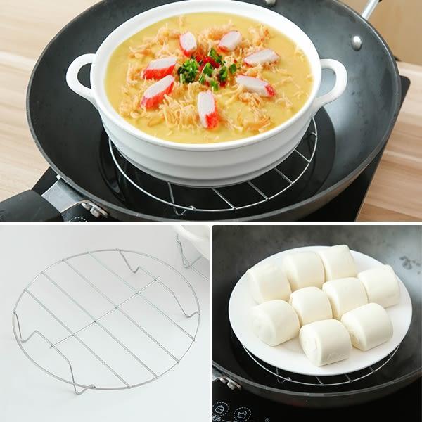 蒸籠廚房用品蒸菜盤蒸架 多用不銹鋼三腳蒸菜架蒸飯架 高腳烹飪架