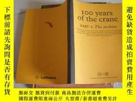 二手書博民逛書店IOO罕見years of the crane PART I:T