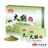 【Nutrimate你滋美得】大鶴活酵母酵素(30包/盒)-1入