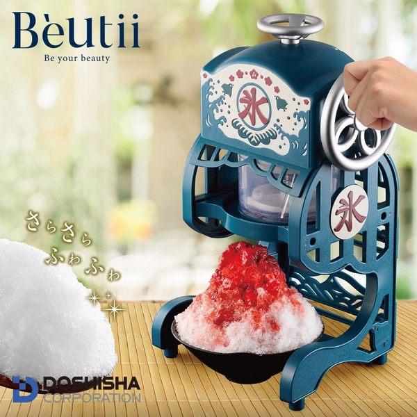 DOSHISHA 復古電動刨冰機 公司貨 DOSHISHA 日本 櫻桃小丸子同款 電動剉冰機 刨冰機 綿綿冰 DCSP-1751