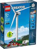 【LEGO樂高】VESTAS 風力發電機 #10268