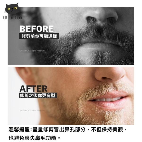 不鏽鋼鼻毛刀 修毛刀 鼻毛修剪 超好用 男女適用 可水洗鼻毛刀 可水洗鼻毛器 【Z90233】
