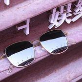 復古風方框墨鏡男 金邊情侶太陽眼鏡女司機偏關鏡百搭拍攝道具【萬聖節8折】