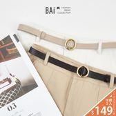 皮帶 純色霧面款金屬圓釦穿式細版皮革腰帶-BAi白媽媽【170026】