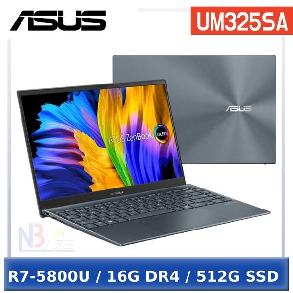 【分6期0利率】ASUS UM325SA-0082G5800U (13.3OLED FHD/R7-5800U/16G/512GB PCIe)綠松灰