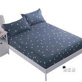 (交換禮物)床包防水床笠單件床套墊隔尿透氣床包席夢思防塵罩床罩保護套1.5/1.8m