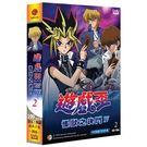 遊戲王 怪獸之決鬥 第四部(2) DVD...