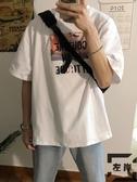 圓領百搭短袖韓版潮流t恤男士寬鬆休閒打底上衣夏季【左岸男裝】